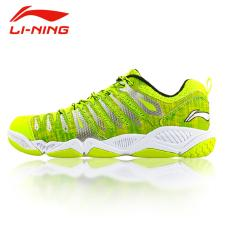 Lining AYTK057-3 Flash Green Black White   Sepatu Badminton