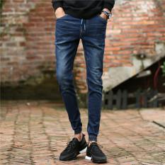 Men Korea Style Slim Jeans Pants