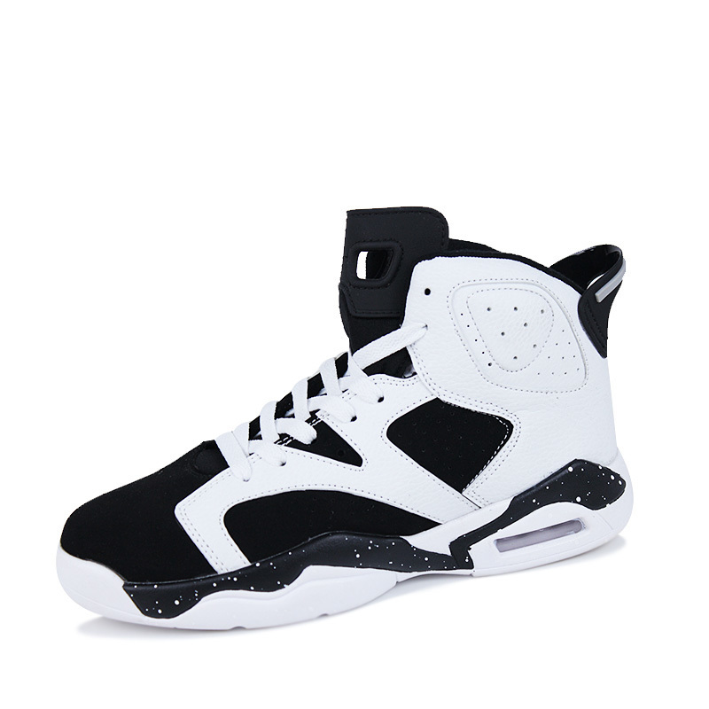 Men's Sport Fashion Basketball Shoes (black&white)