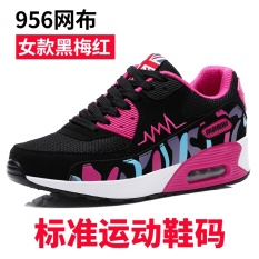 New spring shoes sports shoes all-match couple running shoes casual shoes shoes Korean fashion students - intl