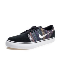 Nike Satire Low - Hacky Sack - Multicolor/White/Black