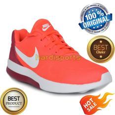 Nike Wmns MD Runner 2 LW 844901-600 - Crimson