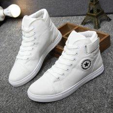 Olahraga gembira fashion pria sepatu kanvas (putih) - International