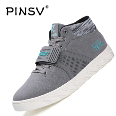 PINSV Lovers Unisex Casual Shoes Fashion Sneakers High Cut Skate Shoes (Grey) - Intl