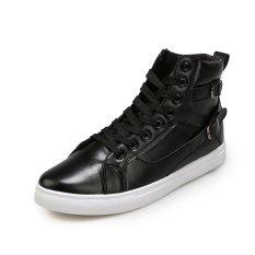 PINSV Unisex Fashion Casual Sneakers High Cut(Black) (Intl)