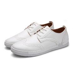 Queen Leather Shoes Bullock Men 's Shoes Casual Shoes (White) - Intl