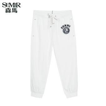 Semir Summer New Ladies Letter Print Sport Knitted Pants (White)