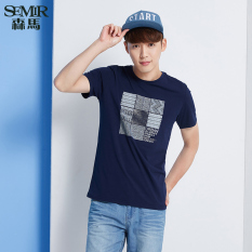 Semir 2016 Summer New Men Korean Casual Geometric Cotton Crew Neck Short Sleeve T-Shirts (Dark Blue)