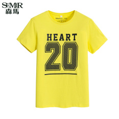 Semir 2016 Summer New Men Korean Casual Letter Cotton Crew Neck Short Sleeve T-Shirts (Yellow)