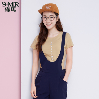 Semir Summer New Women Korean Casual Letter Cotton Crew Neck Short Sleeve T-Shirts (Khaki)