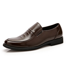 Summer New Men's Business Casual Leather Shoes (Brown)