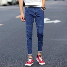 TF Men's slim ultrathin micro elastic ankle jeans Korean jeans(Blue) - intl(Waist:27)
