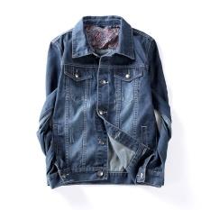 The New Autumn Coat For Men And Women Couple Models Big Yards Male Korean Fashion Denim Jacket - Intl