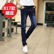 Slim Celana Jeans Pria biru Tua Source · Versi Korea dari remaja kulit .