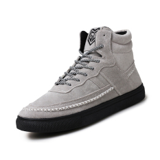 Winter Men Suede Leather Boots Casual Shoes,Light Grey - intl