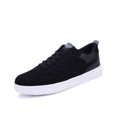 Winter New Arrive Casual Shoes Men Fanshion Skate Shoes Man (Black) - Intl