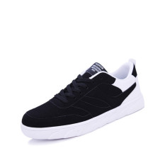 Winter New Arrive Casual Shoes Men Fanshion Skate Shoes Man (White) - Intl