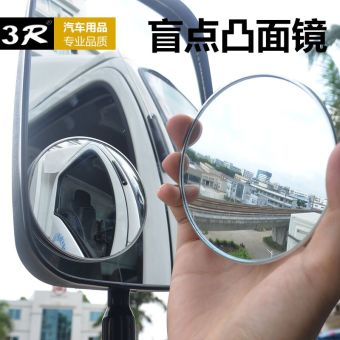 Bis Umum Besar Truk Bis Roti Mobil Sudut Lebar Kaca Bulat Kecil Blind Spot Cermin