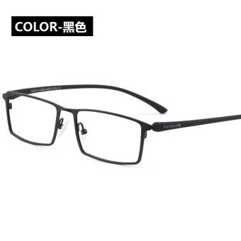 Stallane Fashion miopia bingkai kacamata Optik kacamata bingkai kacamata bisnis aluminium alis Tr90 kacamata untuk pria ... Source · Bisnis mahasiswa ...