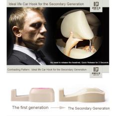 Convenient Vehicle Auto Car Seat Car Seat Headrest Bag Hook Holder (Beige) (Intl)