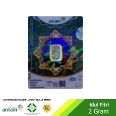 Emas 2 Gram Edisi IDUL FITRI - Logam Mulia 999.9 Sertifikat Antam -
