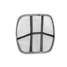 HKS Healthy Massage Lumbar Support Black Mesh Design Car Back Cushion New (Black) (Intl)