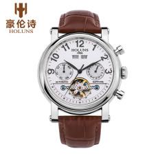 HOLUNS FF002 Business Sports Watches Leather Strap Steel Bezel Automatic Mechanical Waterproof Wristwatch (Silver)