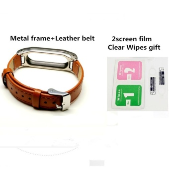 Leather Strap For Xiaomi Mi band 2 Wrist Strap Miband 2 Smart Bracelet Screwless Stainless Steel Metal Frame and Leather Belt Coffee - intl