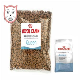MAKANAN KUCING HAMIL ROYAL CANIN QUEEN CAT FOOD REPACK 500 GRAM