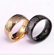 Muslim Religious Jewelry Metal Ring Titanium Jewelry Islamic Ring - Black - US size #8 - intl