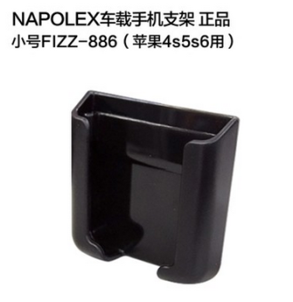 NAPOLEX IPhone4S/5s6plus Xiaomi Mobil Handphone HP Holder Mobil Rak HP