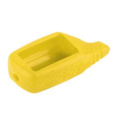 OH Mini Silicone Case Shell Colorful Cover Case For Auto Alarm Remote Control Yellow