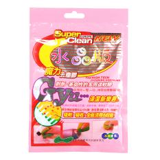 Anekaimportdotcom Bantal Therapi Panas Penghangat Tubuhreachargeable ... - Best Cosmetic Bag Pouch Segiempat Orga
