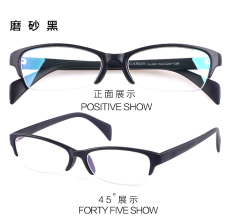 Charming Women's Round Clear Lens Glasses Metal Frame Nerd Eyeglass Spectacles 830CLEAR -