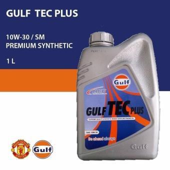 (PROMO 4 L) OLI MOBIL GULF TEC PLUS 10W30 API SM/CF SYNTHETIC ...