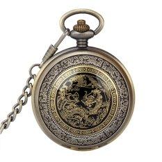 Retro Vintage Bronze Dragon Phoenix Pattern Flip Up Quartz Pocket Watch With Chain - INTL