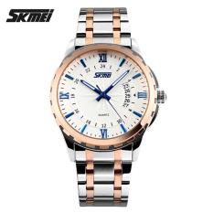 SKMEI Watches Men Luxury Brand Watch Quartz Analog Stainless Steel Wristwatches Waterproof Men's Casual Watches Relogio Masculino (Gold Blue)
