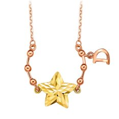 Star 18K Red & Yellow Gold Pendant (With Chain) (Intl)