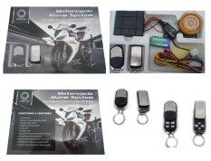 Vinyx Alarm Motor Remote lengkap Panduan Pemasangan Berbahasa indonesia