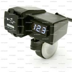 Voltmeter Digital + Charger 2 socket USB HP Handphone Model Jepit Stang Motor
