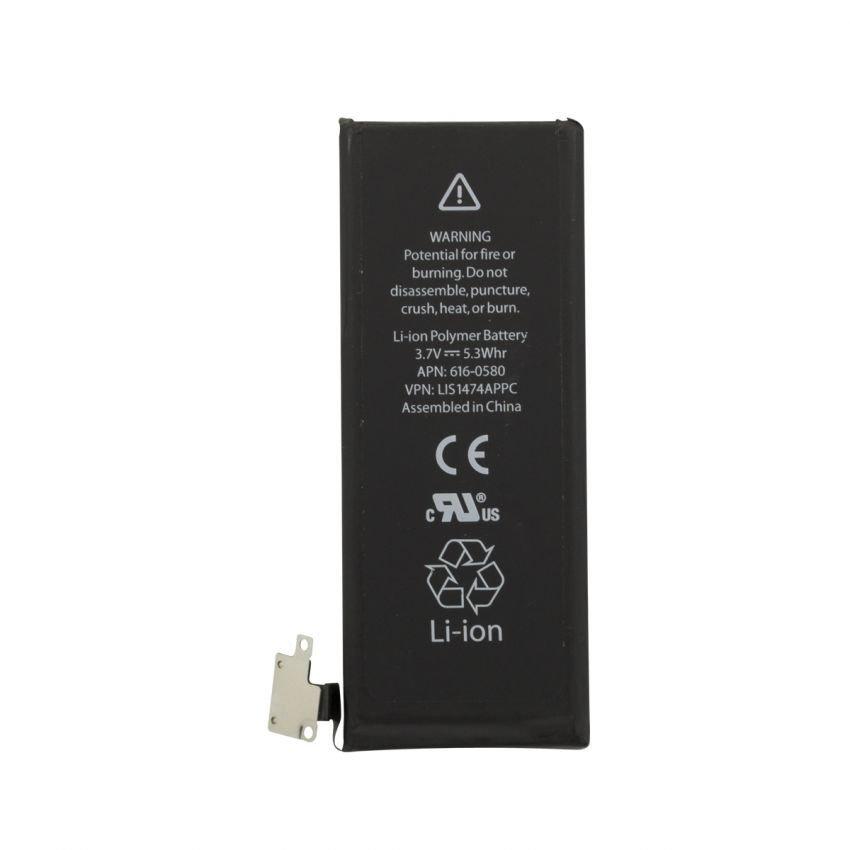 Apple Baterai iphone 4S Original - Hitam