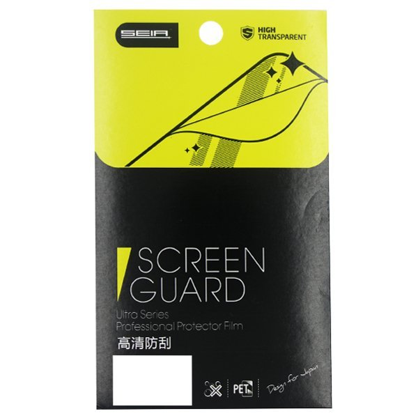 Belpink Screen Guard Anti Glare iPhone 6 Depan + Belakang