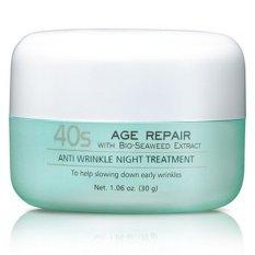 Biokos Age Repair Anti Wrinkle Night Treatment