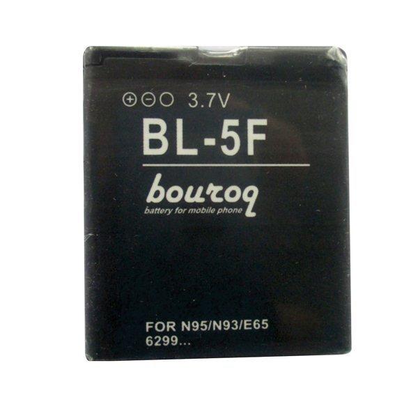 Bouroq Baterai BL-5F for Nokia N95/N93/E65