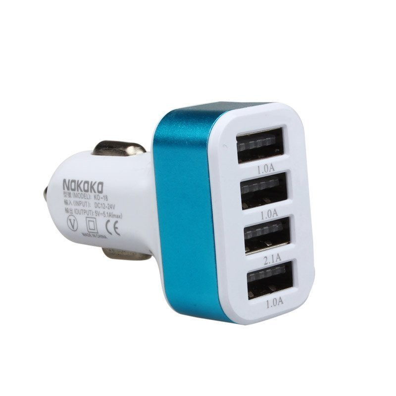 Car Universal 12V 4Port USB DC Charger Adapter For Smartphone GPS (Blue)
