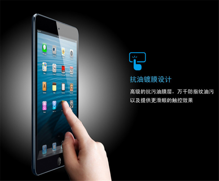 CatWalk Clear HD Protective Screen Protector Shield For 9.7