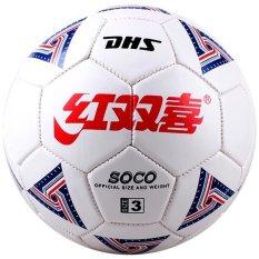 DHS/Hong Shuangxi Football No 4 (White Blue) (Intl)