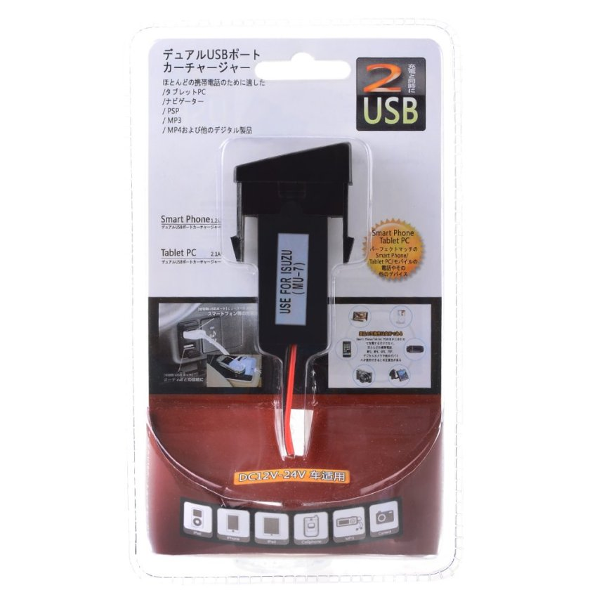 DIY 2.1A Dual USB Car Charger Refit Kit for ISUZU MU-7 (Black) (Intl)