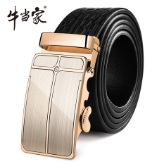 High Quality Leather Belt Men Automatic Buckle Belt Cowhide Leisure Male Youth Business Head Layer Cowhide Belt Male (Size:105cm)