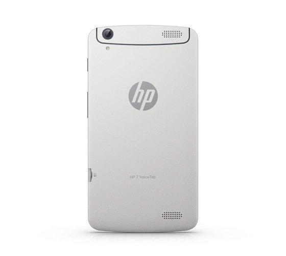 HP 7 Voice Tab Bali 2 - 8GB - Putih